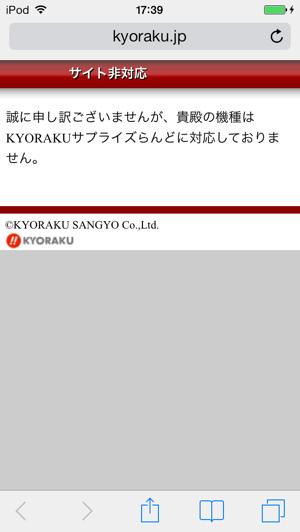 kryrd_11
