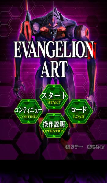 evaart_01