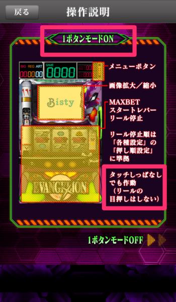 evaart_03