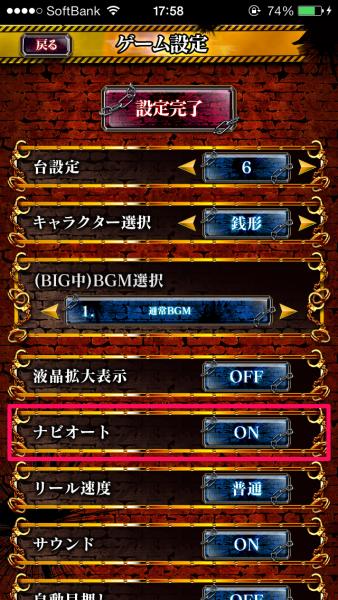 zenigata2_cap07