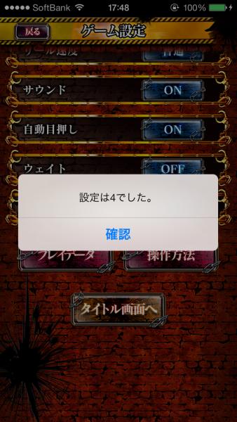 zenigata2_cap21