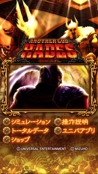 aghades_cap01