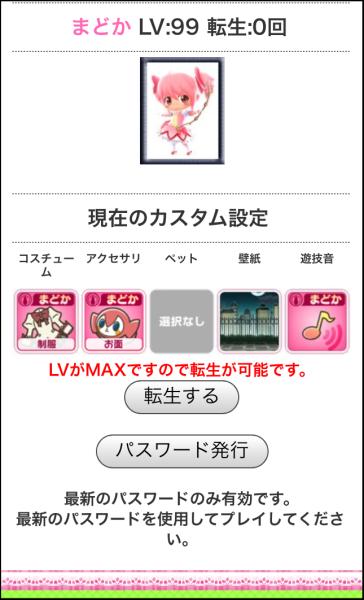 yunimemo_09