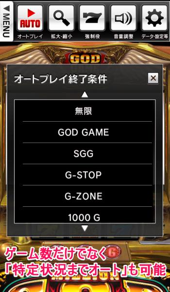 gaisen_08
