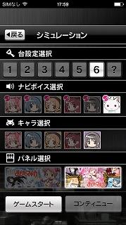 news150529_01